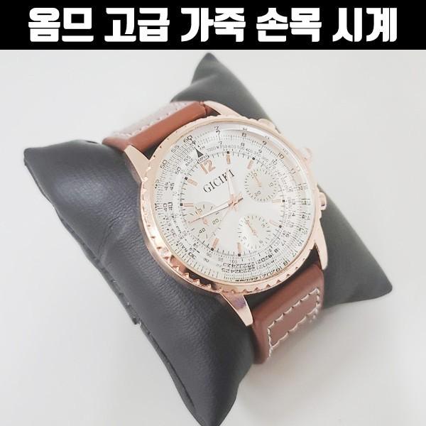 H옴므 고급가죽 손목시계