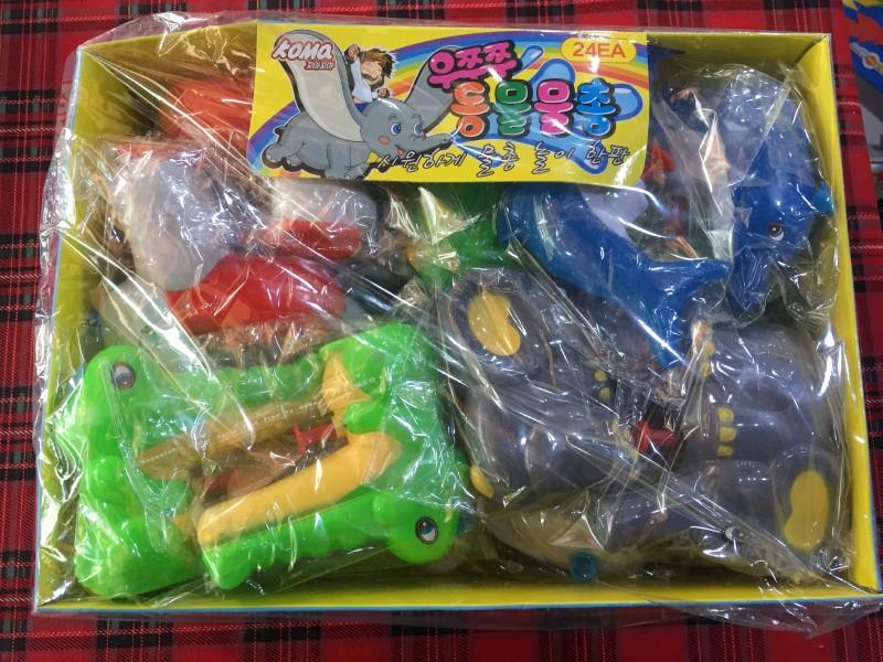 500 동물물총 장난감