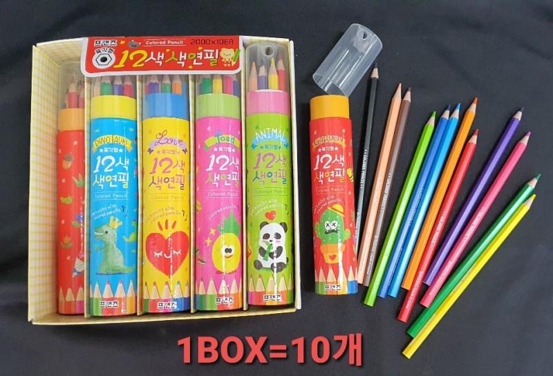 2000 12색 색연필