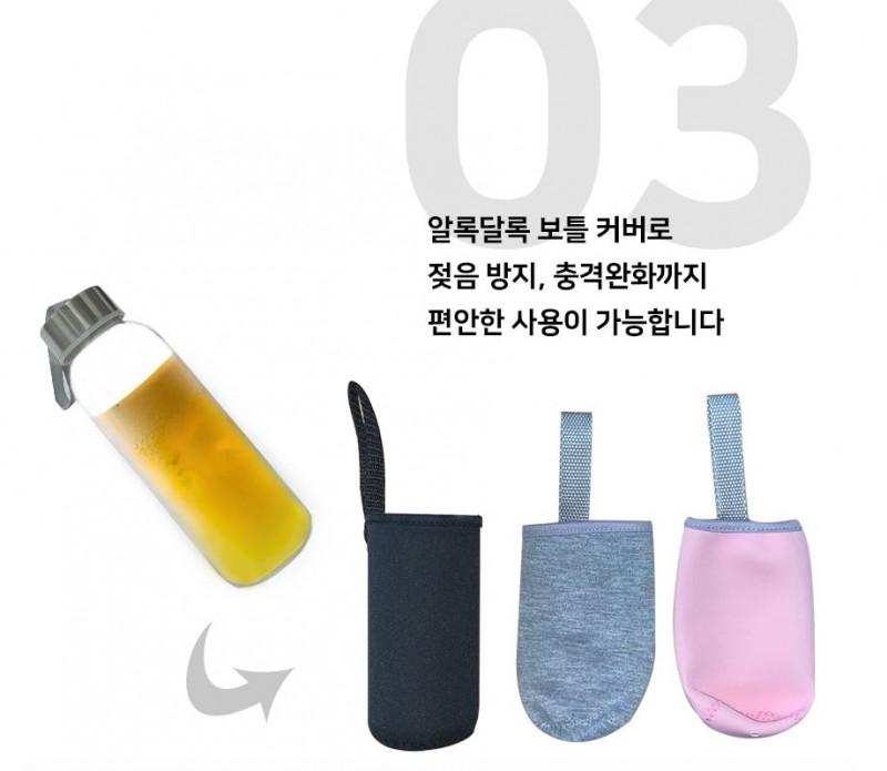 유리보틀300ml 및 파우치 식검 완료 개별포장
