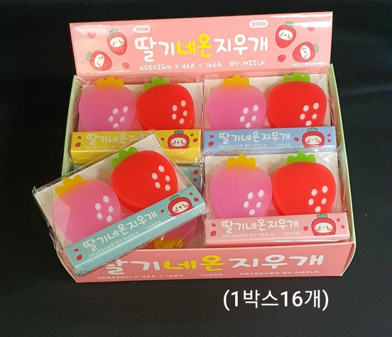 1000 깜찍한 딸기 네온지우개