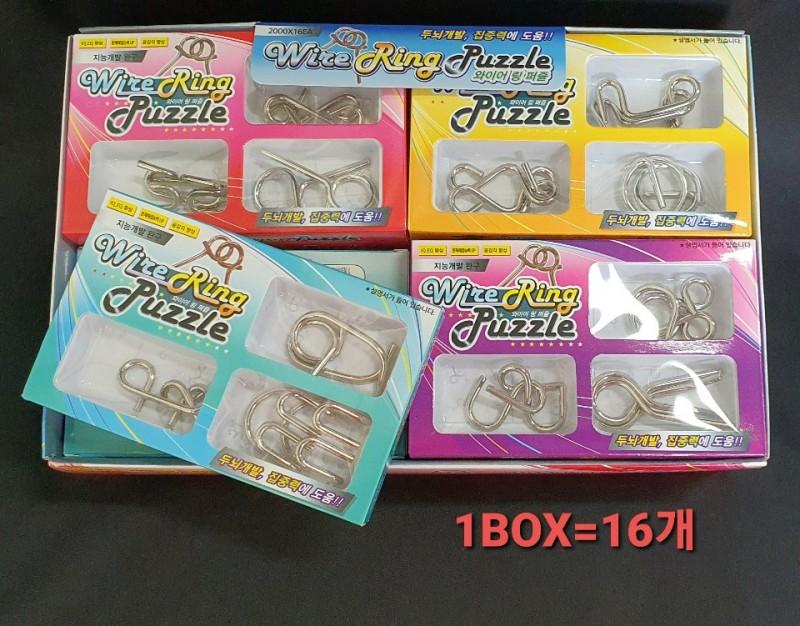 2000 와이어링 퍼즐
