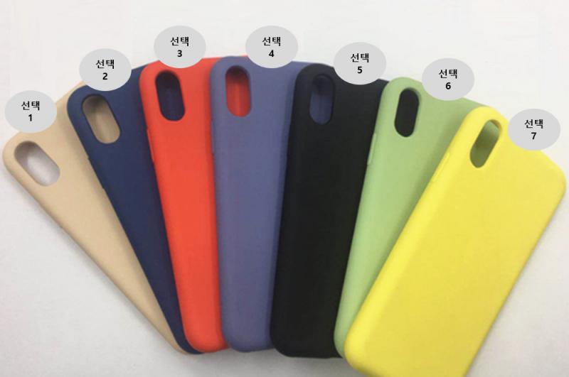 공장직배송 주문제작용 컬러실리콘 핸드폰케이스 제품90400