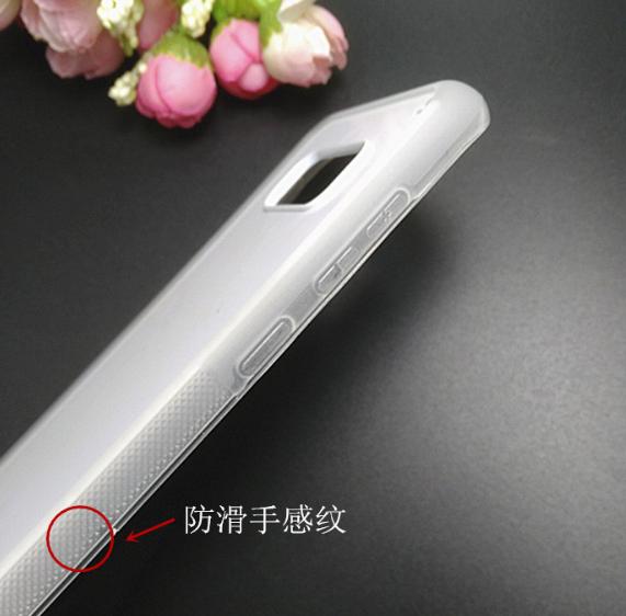 공장직배송 주문제작용 이중사츨 반투명 단차 핸드폰케이스 제품90400