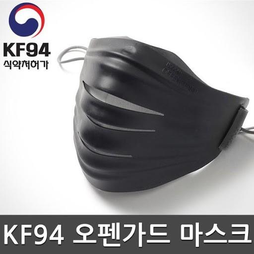 KF94 오펜가드 블랙 색상 정리