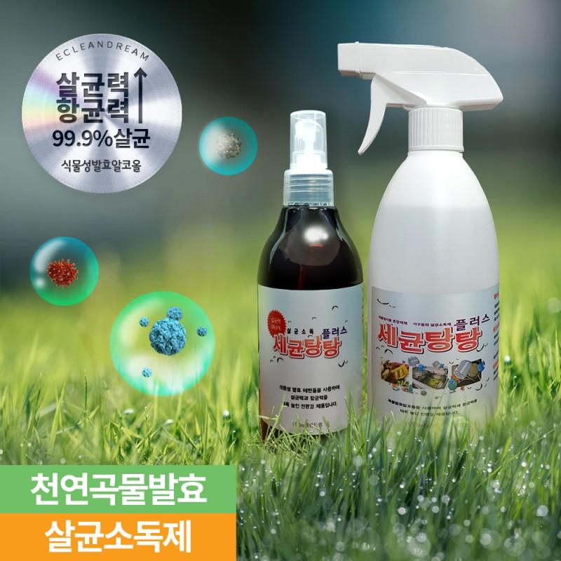 [이클린드림] 식물성 천연곡물발효알콜 75% 살균제 소독제 살균소독제 세균탕탕 플러스