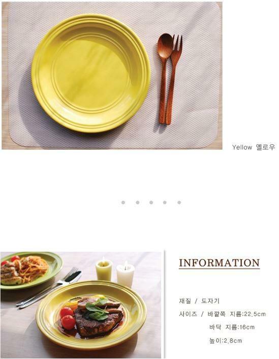 개별선물포장 접시