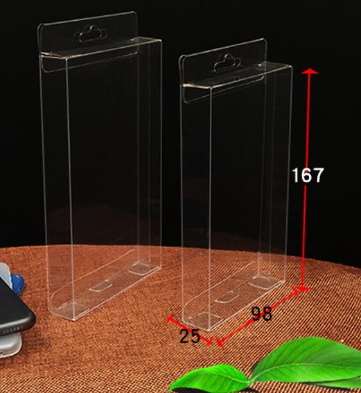 공장직배송 167x98x25mm 핸드폰케이스 포장박스 제품 40600