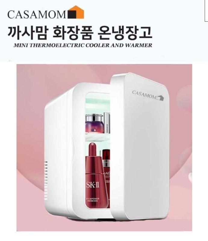 까사맘 화장품 냉장고 10리터 도매 드립니다.