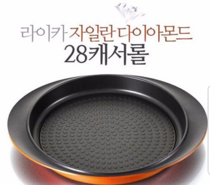 자일란 다이아몬드 28 캐서롤 (불고기,생선 다양한 각종요리OK)