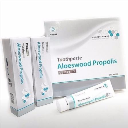 침향 프로폴치약