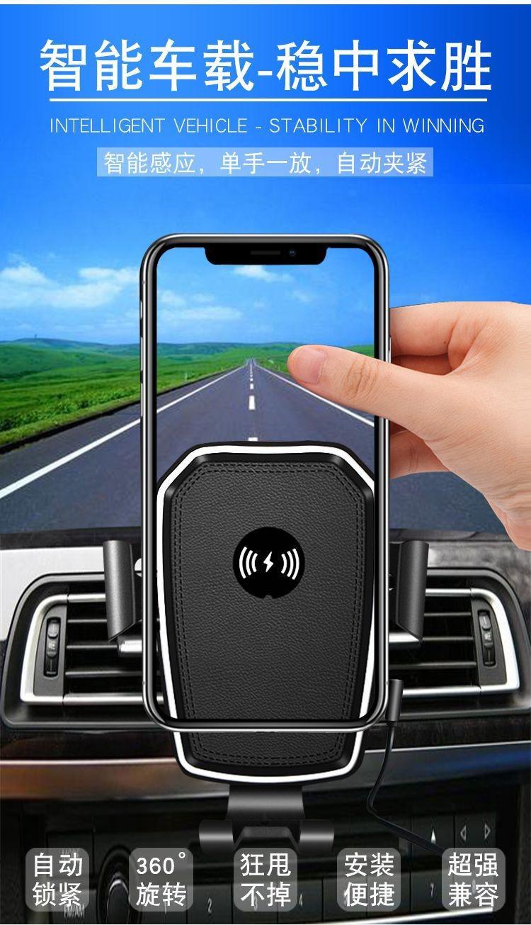 급속(9V) 차량충전거치대 - 반자동