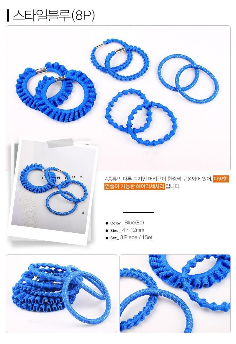 블루 머리끈 기본 머리끈 8P세트 30원