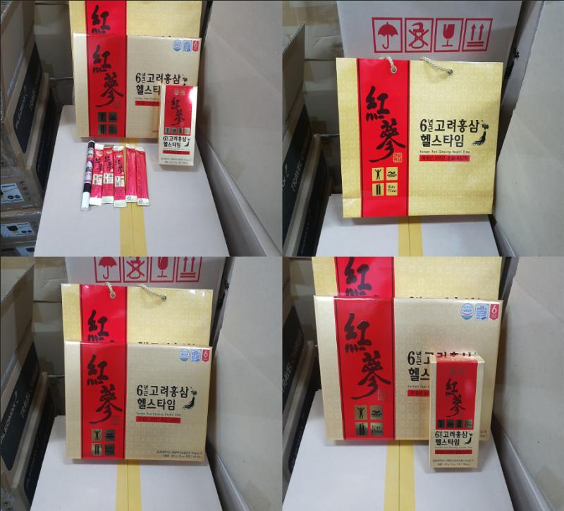 6년근 고려홍삼 헬스타임 선물세트 1세트당 12,000원