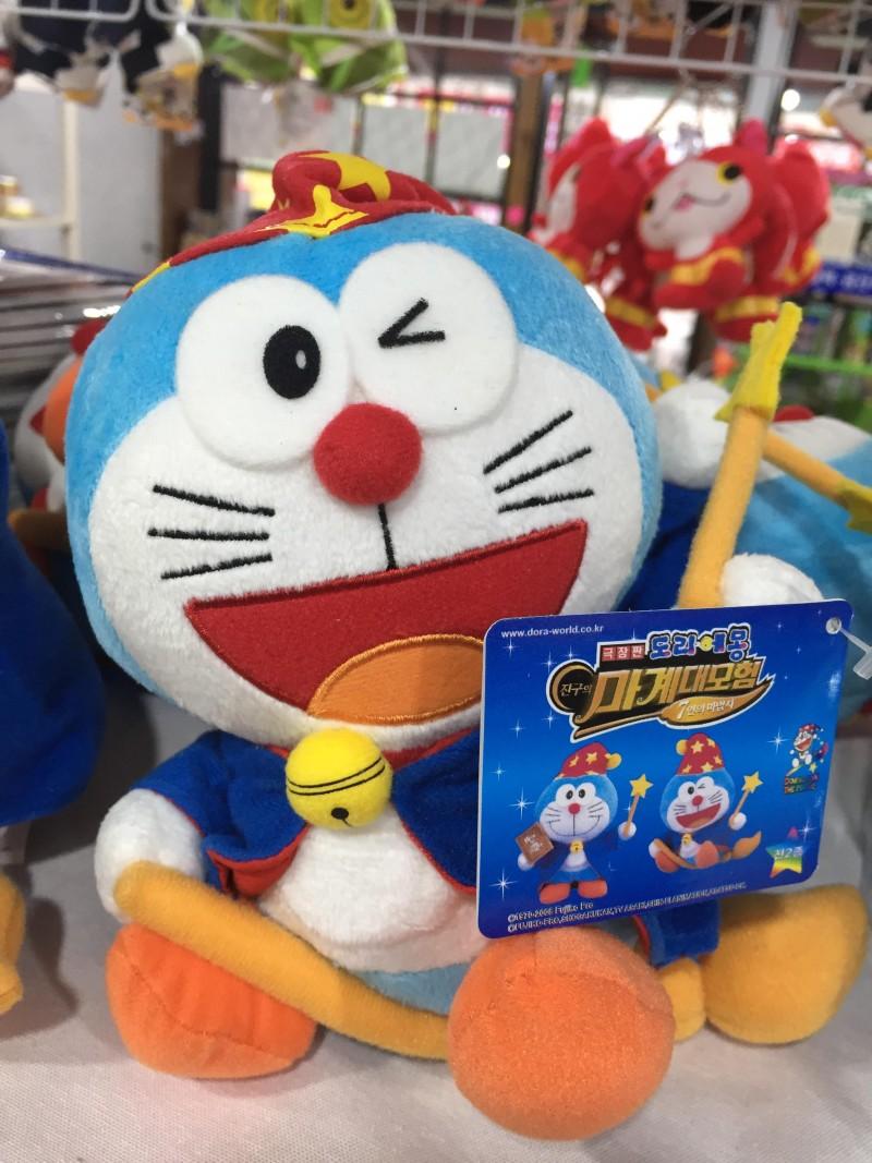 마법 빗자루 봉제인형 완구 장난감