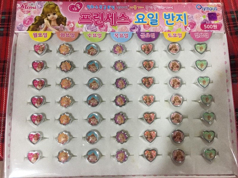 500 미미 요일 반지 문구 완구 장난감