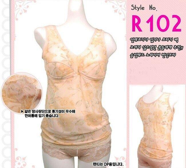 ♥ 보정속옷 최저가 판매합니다
