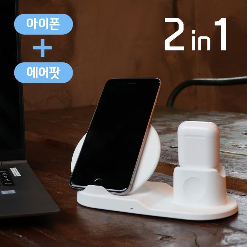 아이폰 갤럭시 무선충전기 에어팟 충전독 거치대 2in1