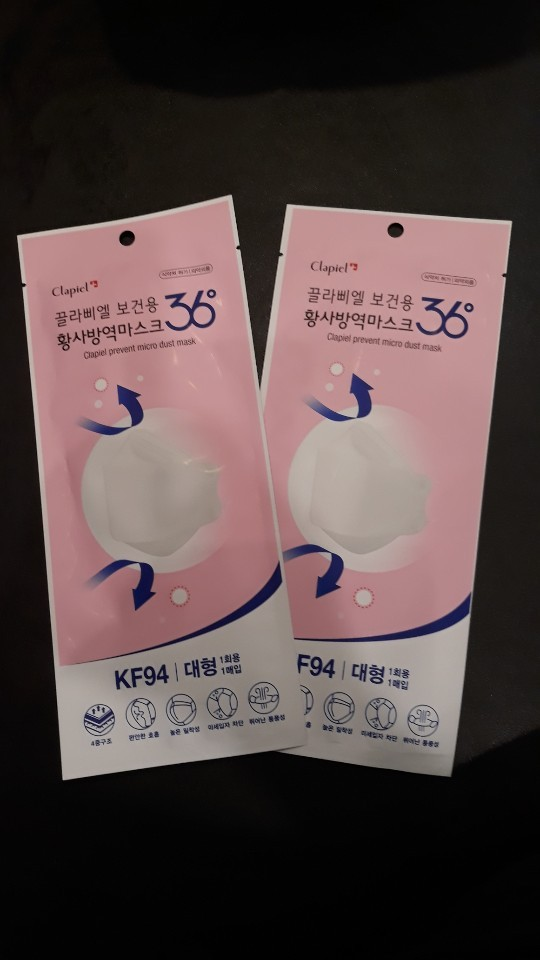 KF94 화이트 1매입 대형 부가세포함