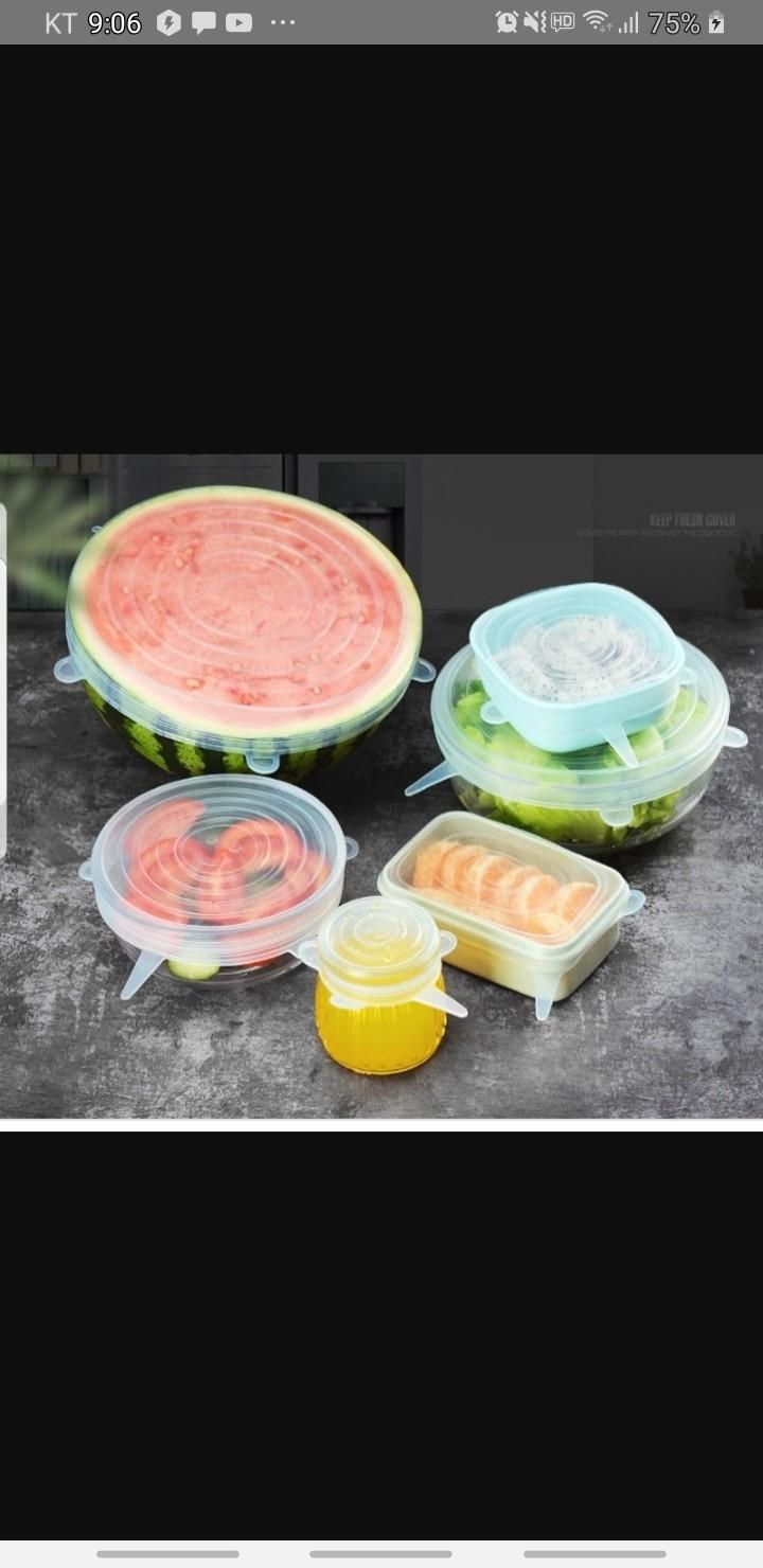 만능 실리콘덮개 6종 세트 밀봉 밀폐용기 실리콘뚜껑 주방용품 음식보관 판촉물 추석선물세트 사은품