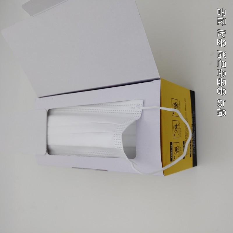 국산 대형마스크3중필터 50매1박스