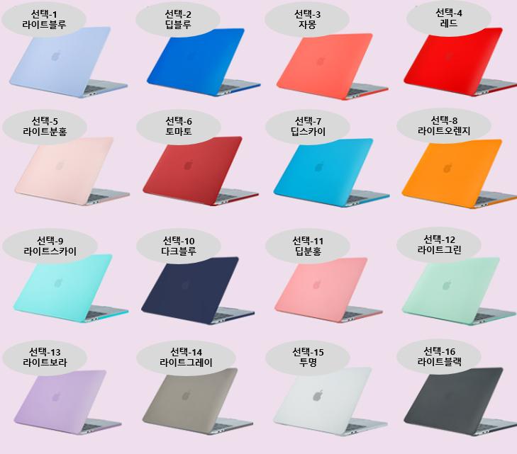 공장직배송 애플 맥북 아이패드 케이스  제품 21700