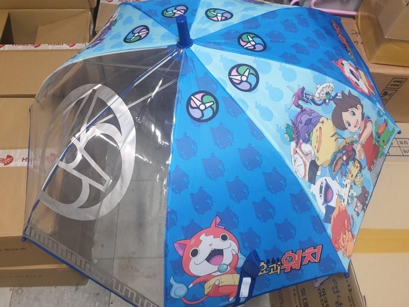 요괴워치 장우산 53cm