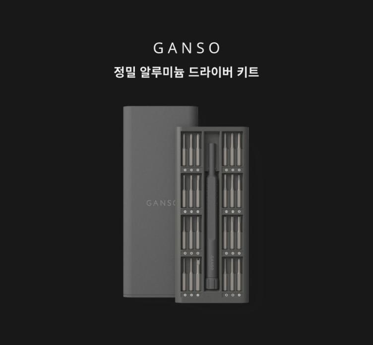 GANSO 알루미늄 드라이버세트