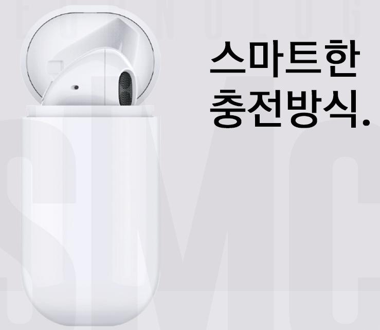 i9 미니 독립크래들충전 마그네틱방식