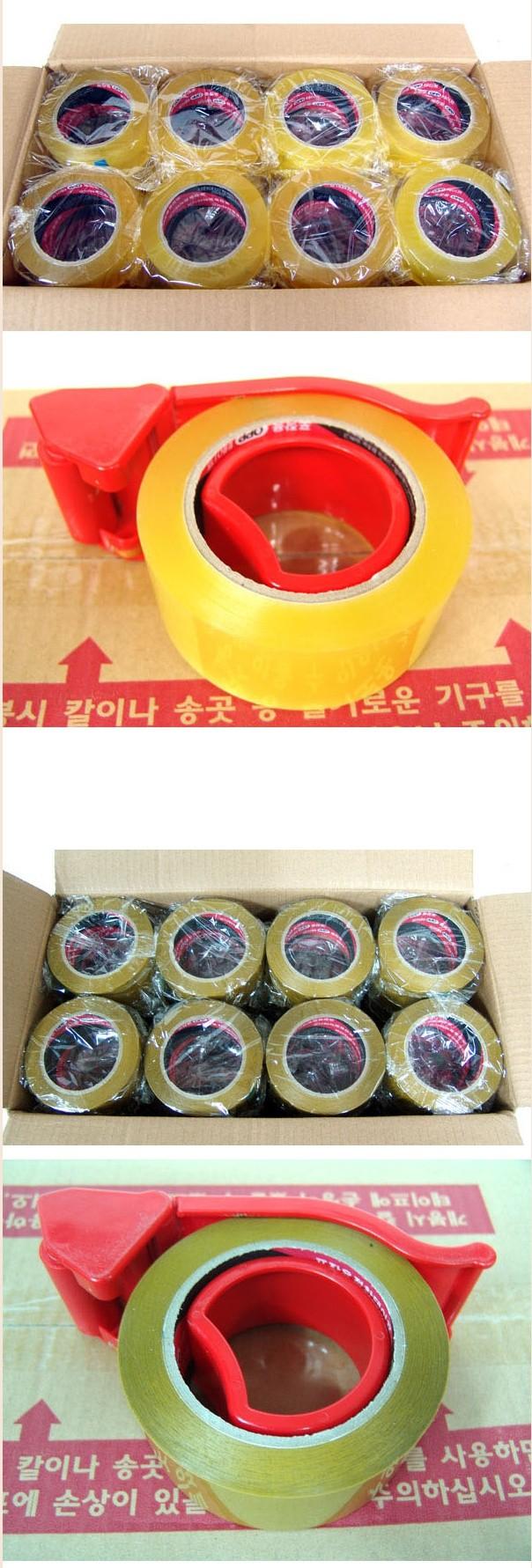 (중포장) 80M 박스테이프 택포 30,000원 팝니다(투명,황색)