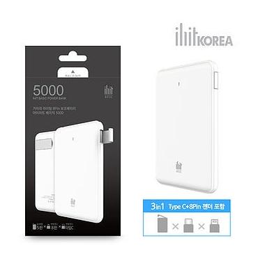 [원가판매]아이히트 보조배터리 베이직 5000mA 거치형(WP935)