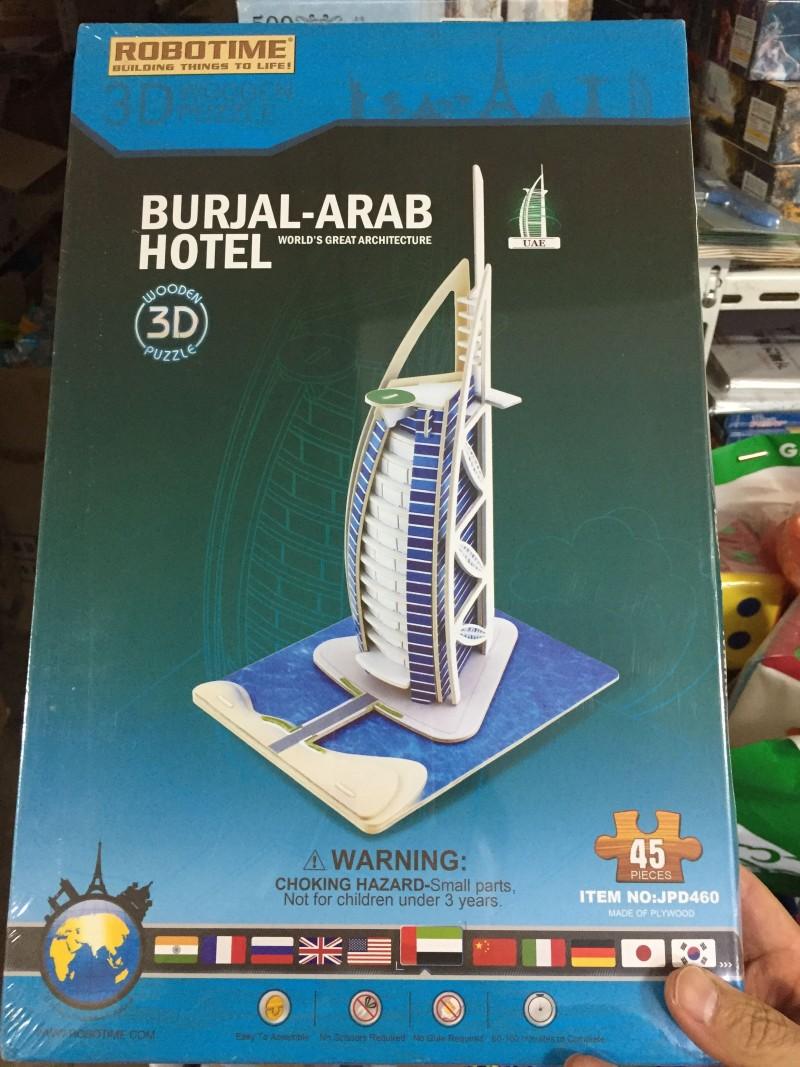 로보타임 우든3D 입체퍼즐 장난감 완구 블럭 시리즈