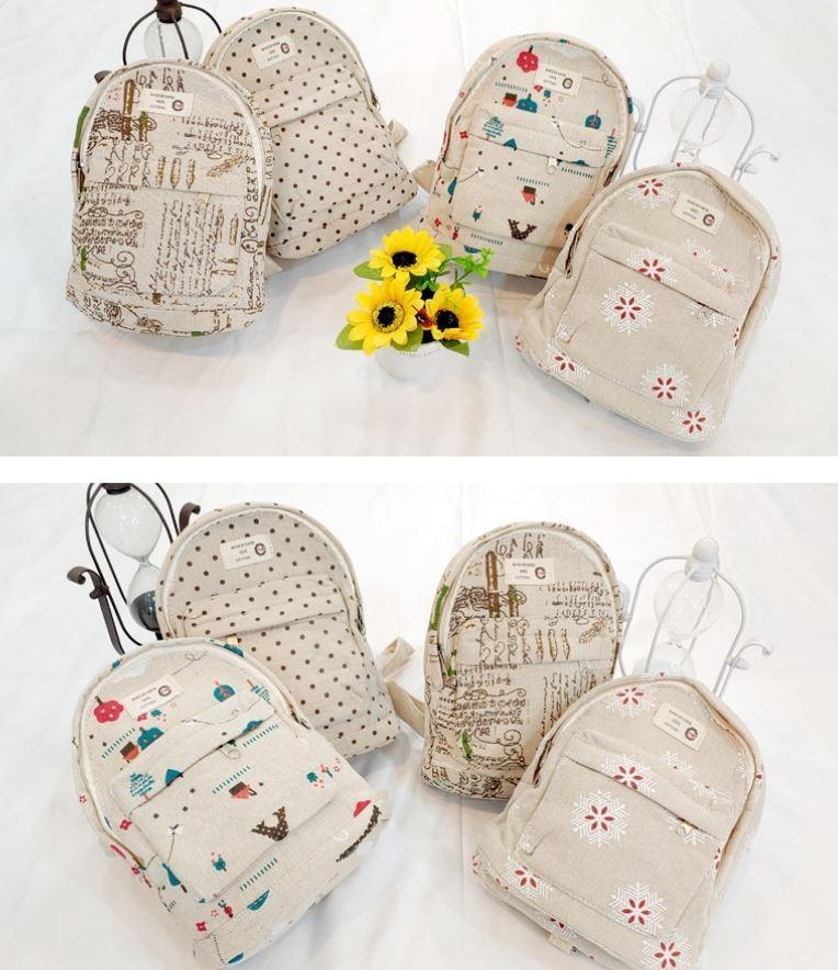 유아동 가방 백팩 미아방지가방