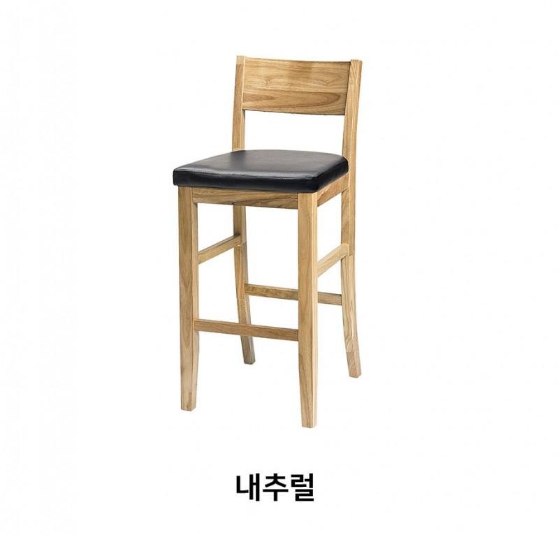 목재바의자