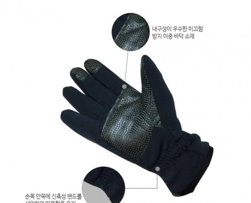 융털 방한 장갑