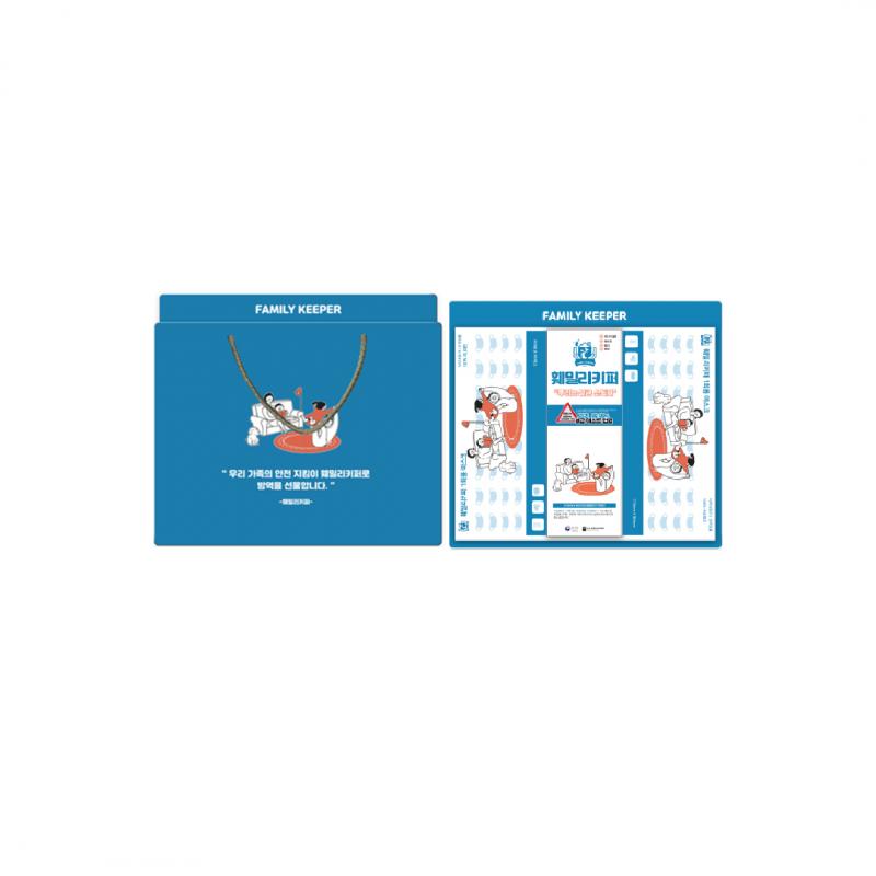 훼밀리키퍼 방역용품 선물세트 (마스크/소독제)