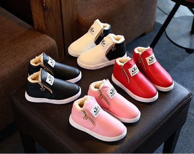 어린이용 캐쥬얼 신발