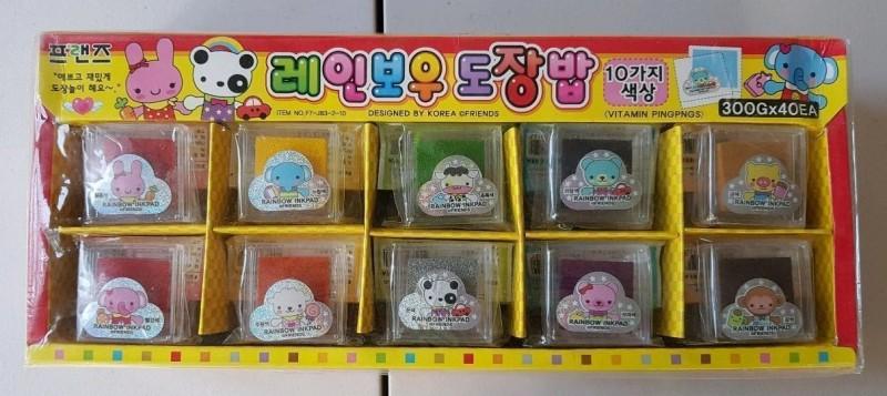 레인보우 도장밥 컬러잉크