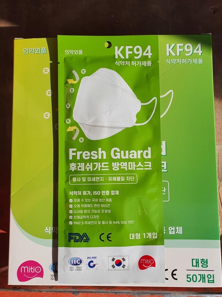 국내산 KF 94 마스크 판매합니다