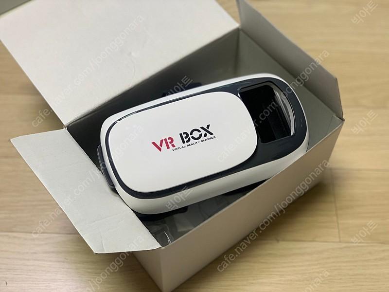 VR 기기 BOX 3D 가상체험 브이알 박스