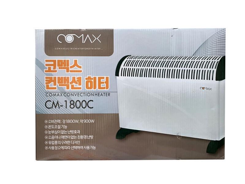 (W)코멕스 컨백션 히터 CM-1800C