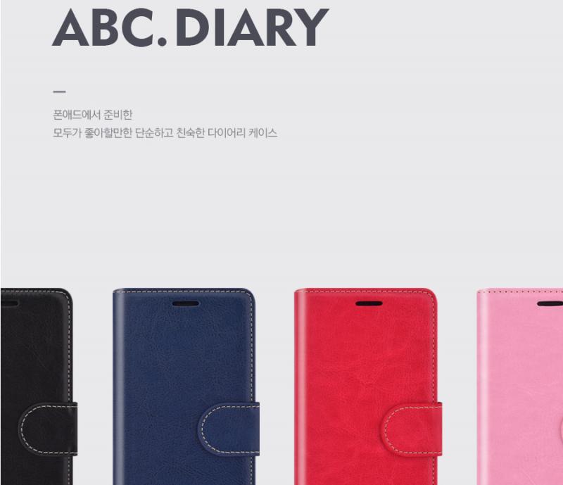 [재고정리]ABC 다이어리 휴대폰 케이스