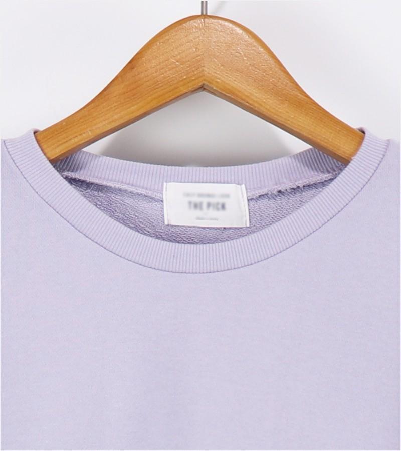 (도매야)위즐러 프릴 쭈리 맨투맨 티셔츠