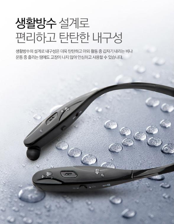 블루투스2100 이어폰