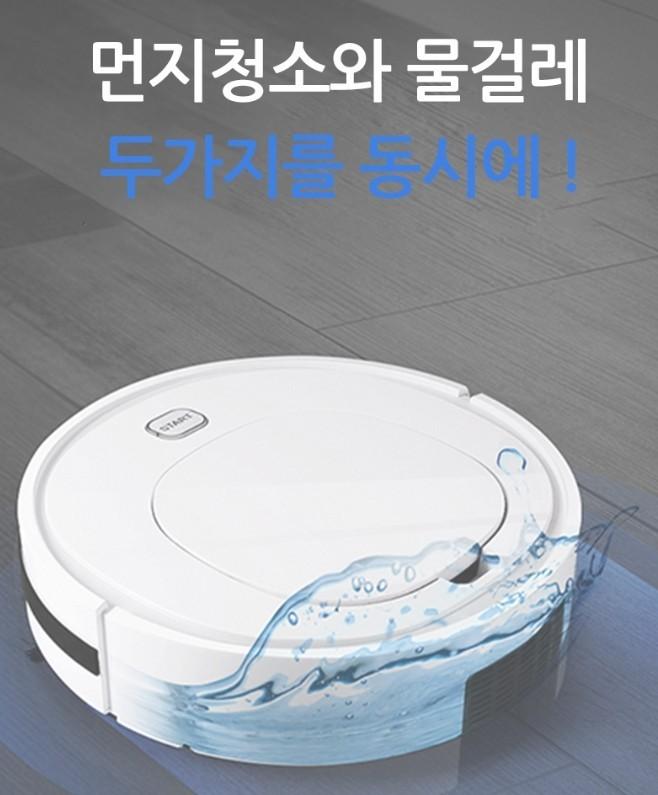 최저가판매 저소음 지능형 로봇청소기