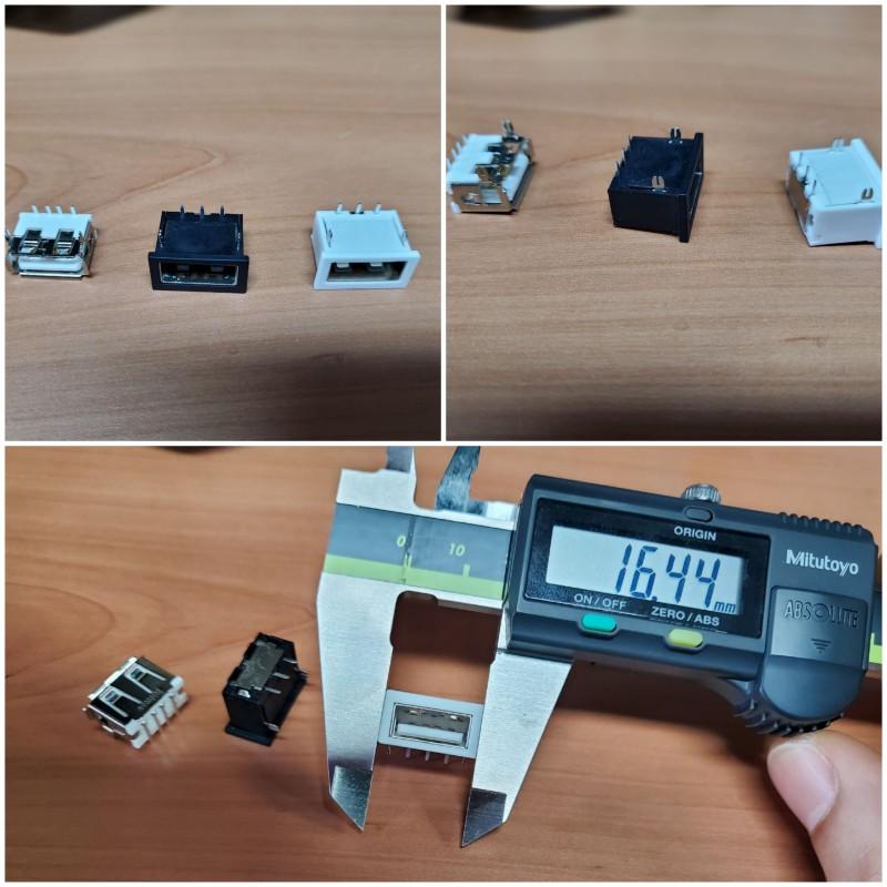 USB 아답터