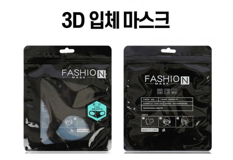 최저가 판매 국내인증 3D입체 연예인 패션마스크(N포장) 개별포장