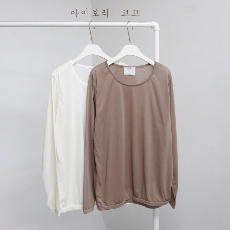 [완사입/파샬] 유어 루즈T - 5장 1500원