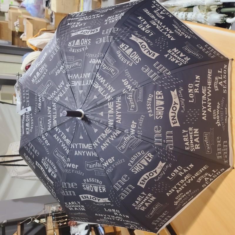 니코앤드 우산