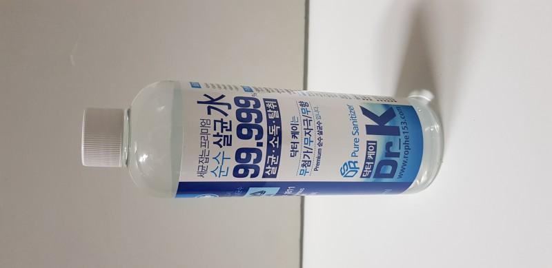 닥터케이 살균수 세균박멸 무알콜 무독성 세정제 바이러스 손세정제 청소용